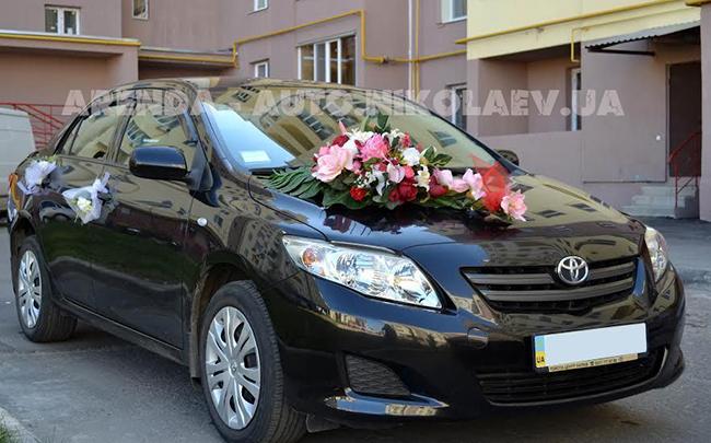 Аренда Toyota Corolla на свадьбу Николаев