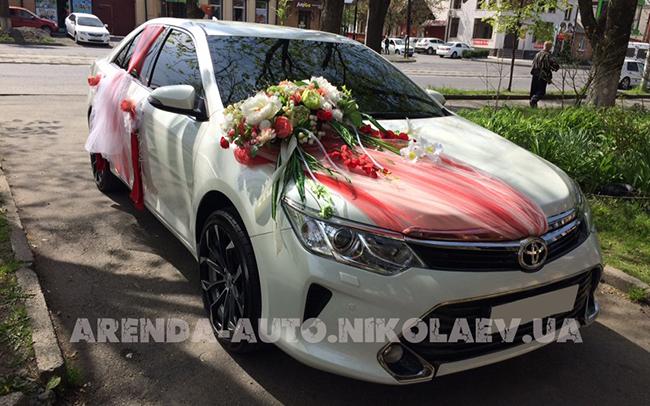Аренда Toyota Camry 50 на свадьбу Николаев