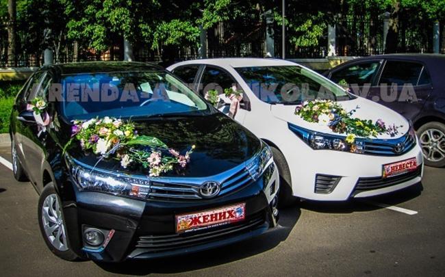 Аренда Toyota Corolla New на свадьбу Николаев