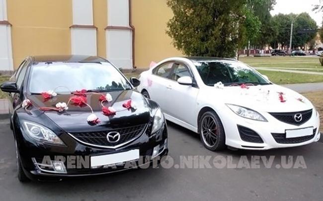 Аренда Mazda 6 на свадьбу Николаев