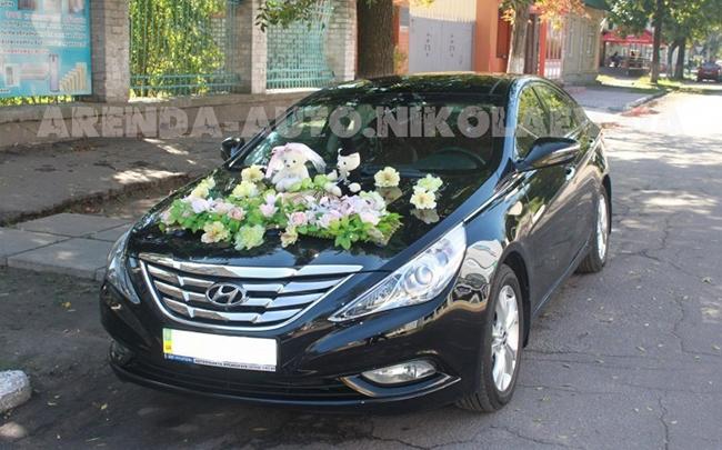 Аренда Hyundai Sonata на свадьбу Николаев