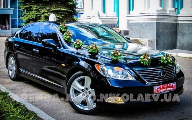 Аренда Lexus LS 460 на свадьбу Николаев