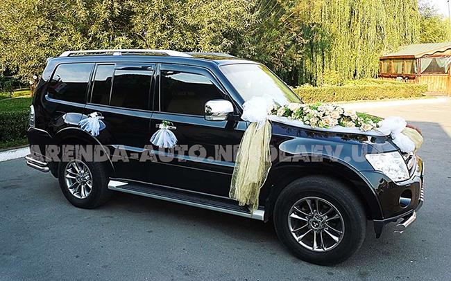 Аренда Mitsubishi Pajero Wagon на свадьбу Николаев